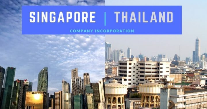 Singapore Vs Thailand